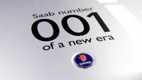 Собственикът на Saab обяви фалит