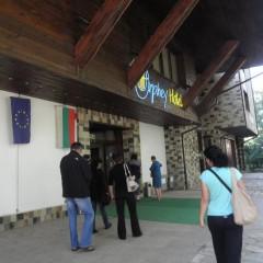 Средната цена на имотите в Банско е 250-300 евро на квадрат