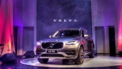 10 години Volvo под китайска шапка<br /> 1 снимки