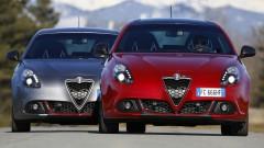 Alfa Romeo казва чао на своята Giulietta<br /> 12 снимки