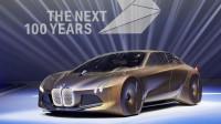 BMW вади напълно рециклируема кола