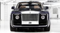 Rolls-Royce създаде най-скъпия нов автомобил - Sweptail
