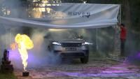 Авангардният Range Rover Velar предпремиерно в България
