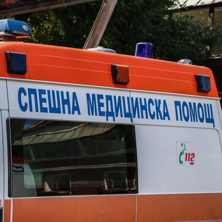 Мъжът е откаран в болница, но е починал в реанимацията