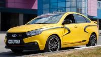 АвтоВАЗ счупи собствения си рекорд по продажби