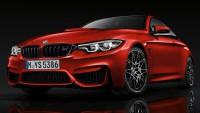 Как работи системата за контрол на сцеплението при BMW M3
