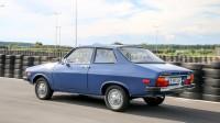 Dacia 1410 Sport - спортното купе на Чаушеску