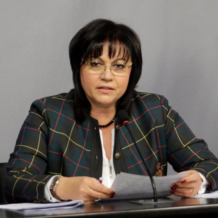 Корнелия Нинова припомни, че преди месец БСП е предложила пари за МВР и БАН, но управляващите не са дали