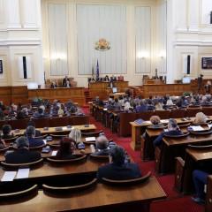 Това допълнение в Закона за приватизация и следприватизационен контрол окончателно одобри парламентът.