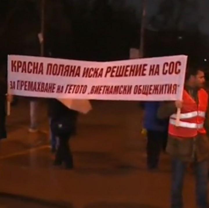 Протест в София срещу мръсния въздух се проведе за пореден път