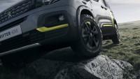 Peugeot създава офроуд баничарка за приключенци?