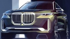 BMW подсказа за дебюта на X8 в края на годината<br /> 1 снимки