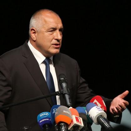 Премиерът Бойко Борисов приветства инициативата на Комисията за създаването на център за дигитални технологии