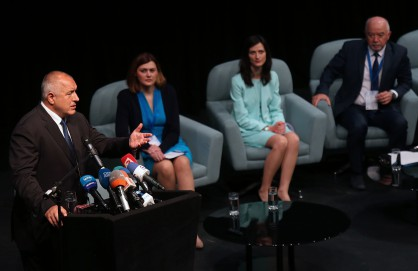 Бойко Борисов и Мария Габриел на форума за развитието на високите технологии в Европа