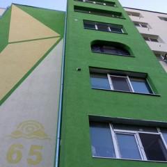 """Блок 65-и в кв. """"Меден рудник"""" в Бургас"""