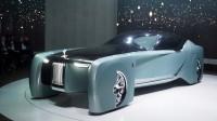 Rolls-Royce-ите вече няма да са същите