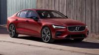 Volvo се отказва от основен модел