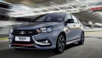 Започват продажбите на най-скъпата Lada