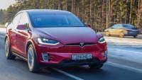 Боята на Tesla e под минималните стандарти