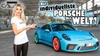 Най-свежото Porsche 911 (снимки)