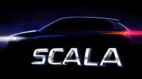 Наследникът на Skoda Rapid ще се казва Scala