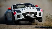 Jaguar превърна F-Type в рали боец
