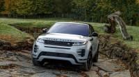 Това е новият Range Rover Evoque (снимки)