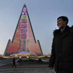 """Сто и пет етажният хотел """"Рюгьон"""" в Пхенян"""