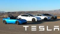 Коя е най-бързата Tesla