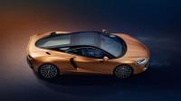 McLaren показа най-новия си модел