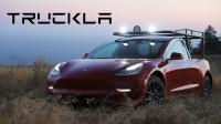 Превърнаха Tesla Model 3 в пикап