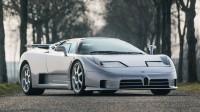 Новото Bugatti ще е най-мощното в историята