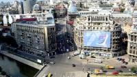 Букурещ забранява влизането в центъра на стари автомобили