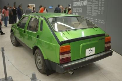 Върховият Москвич