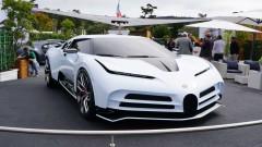 Вижте новата хиперкола на Bugatti<br /> 15 снимки