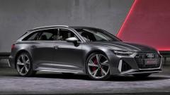 Audi представи най-мощното комби в историята си<br /> 13 снимки