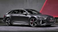 Audi представи най-мощното комби в историята си