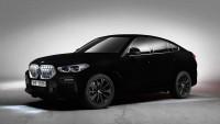 Създадоха най-черното BMW (снимки)