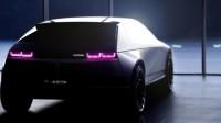 Hyundai представя ретро концепция