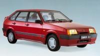 Чували ли сте за дизелова Lada Samara