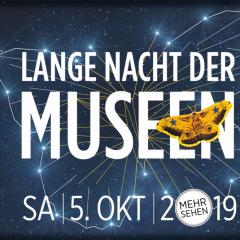 132 музея във Виена ще отворят за 20-и път врати за нощно посещение