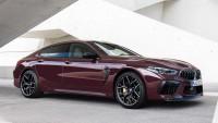 BMW представи върховото си купе с 4 врати