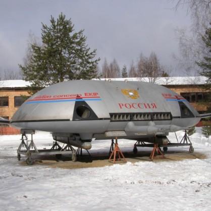 Едно от НЛО-та около Москва