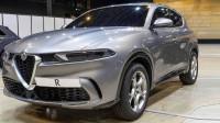 Изтекоха снимки на нова Alfa Romeo