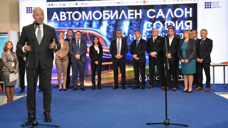 Откриването на Международния автомобилният салон София 2019