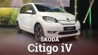 Skoda започна производството на първия си елмобил