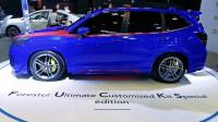 Subaru представи Forester с нецензурна абревиатурa