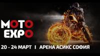 Предстои най-голямото мото събитие в България