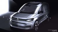 VW с по-реалистични скици на новото Caddy