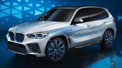 BMW представи нова водородна силова установка<br /> 1 снимки